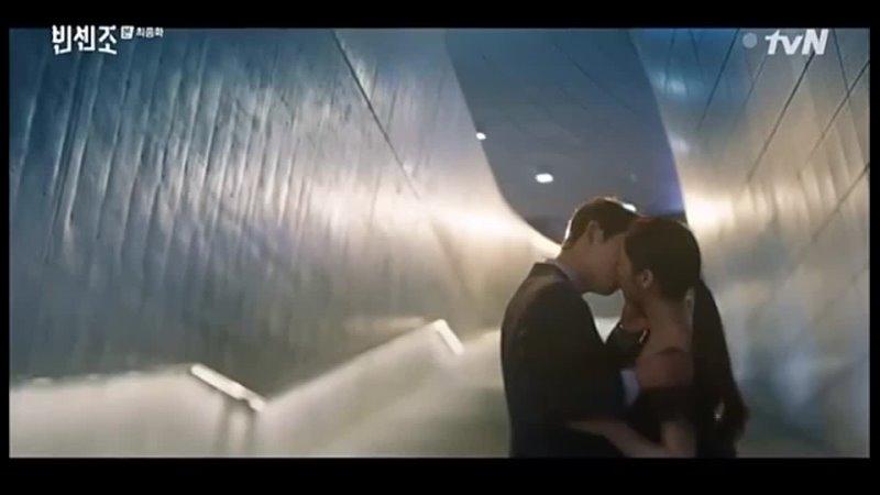 Винченцо - 20 серия - сцена поцелуя