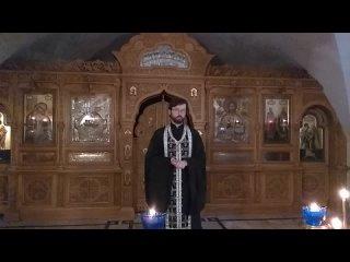 Проповедь в четверг первой седмицы Великого поста свящ. Александр Сатомский .