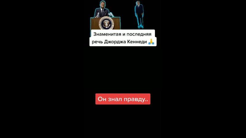 сравниваю с Немцовым, тоже убили за правду