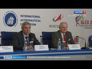 . В Петербурге пройдёт Международная конференция по исследованию космического пространства