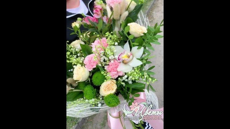 Flowers lugansk video
