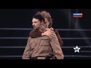 """Ксения Алферова , Денис Тагинцев. Финал. """"Танцы со звездами"""".  """"Если б не было войны"""""""