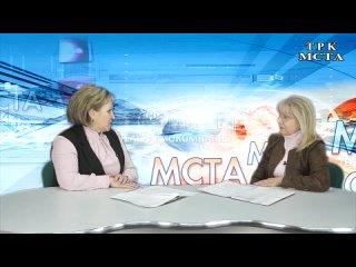 Гость в студии - Елена Писарева, председатель Новгородской областной Думы.
