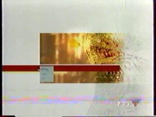Рекламная заставка (РТР, 2001-2002) VHSRip