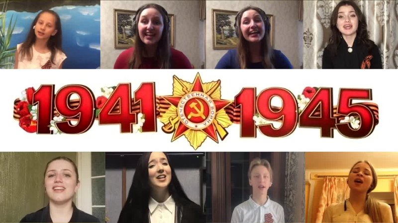 История песен Победы. Выпуск 7