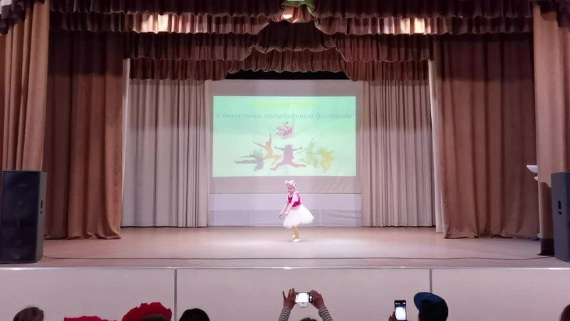 Театр современного танца Монплезир - Утиная История