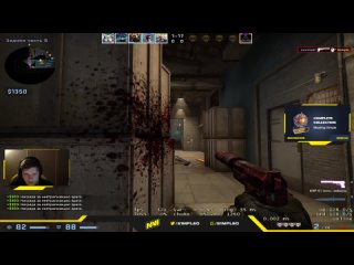 ''Е#АТЬ!'' s1mple clean 4K Pistol vs Team Dosia