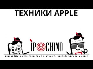 ⠀😨 Разбилось заднее стекло на iPhone?⠀👨🏻💻 В сервисном центре Ipochino @ ipochino_rzn практикуется методика снятия заднего стек
