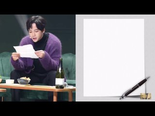 【Dear. うなぎたち From. JKS】 JANG KEUN SUK(チャン・グンソク)
