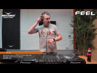Alexander Popov, ENZO feat. Cari - Stranger Inside (Aimoon Remix) @ Feel - Record Club