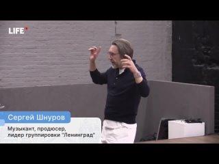 Квартирник Ленинград — Москва. Музыкальный джем-сейшен в студии Сергея Шнурова
