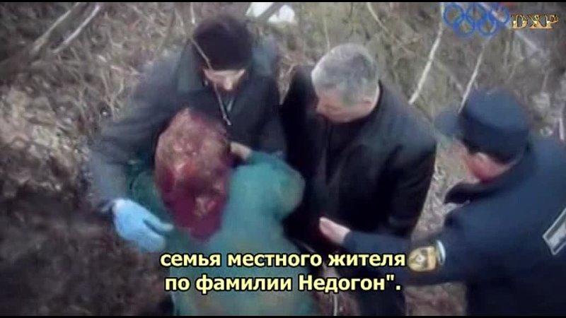 Диалог со смертью Переговорщики