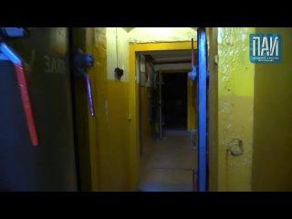 Секретное убежище под Псковом.mp4