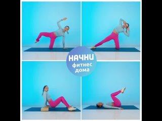 Упражнения для стройной талии 😉