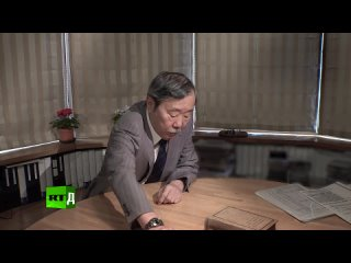 [RTД на русском] Лаборатории смерти. Как работал японский «Отряд 731»