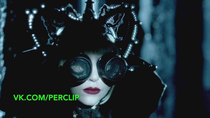 Lady Gaga - Alejandro (Алехандро) Текстперевод
