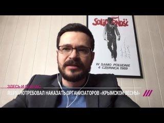♐Илья Яшин потребовал от СК наказать организаторов концерта «Крымская весна» в Лужниках♐