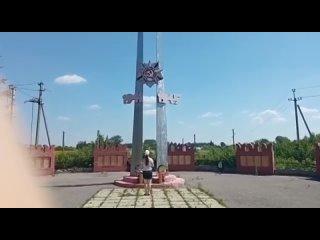 Видео от Волонтёры победы. Кузнецкого района