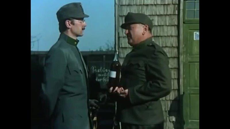 5 серия Похождение бравого солдата Швейка 1972