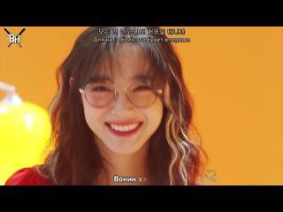 [KARAOKE] KIM SEJEONG - Warning (Feat. lIlBOI) (рус. саб)