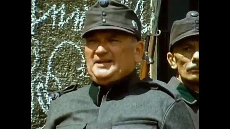 9 серия Похождения бравого солдата Швейка 1972