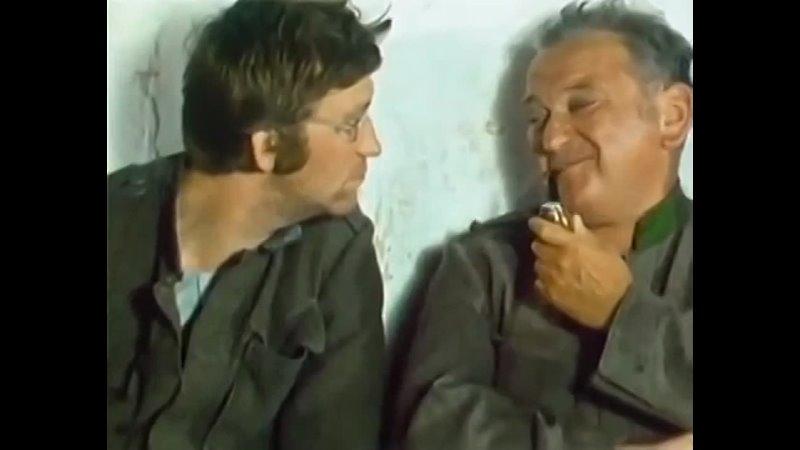 11 серия Похождения бравого солдата Швейка 1972