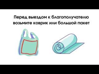 Как правильно перевозить пользователя коляски?