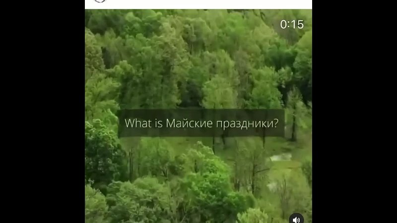 Майские праздники (720p).mp4