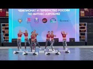 Чемпионат России по спортивной фитнес аэробике со стэпом 10-13 лет финал город Москва команда экстратим.