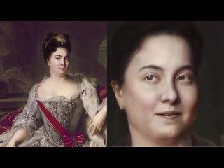 ожившие при помощи нейросетей портреты русских императриц