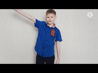 Романов Сергей, 8 лет, 2 В класс МБОУ СОШ № 1