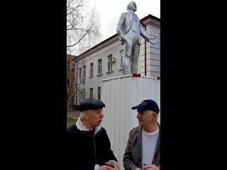 Об истории открытия памятника В.И.Ленину в Луховицах