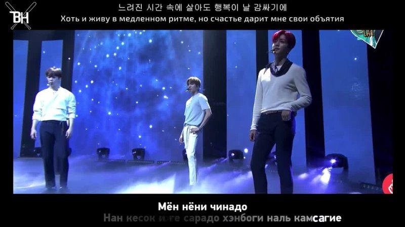 [KARAOKE] SF9 - My Story, My Song (рус. саб)