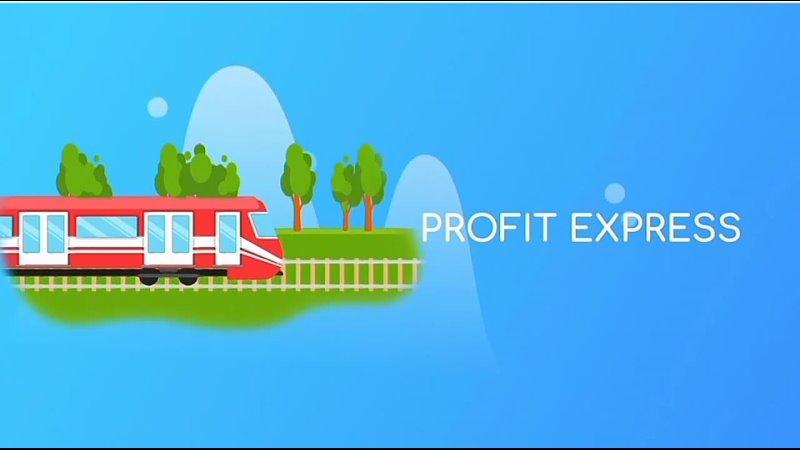 Презентация Profit_Express