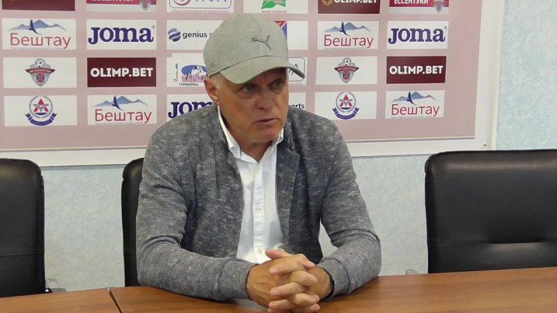 Леонид Назаренко после матча Интер - Биолог-Новокубанск