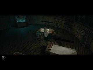 «Ледяной демон» –трейлер 1