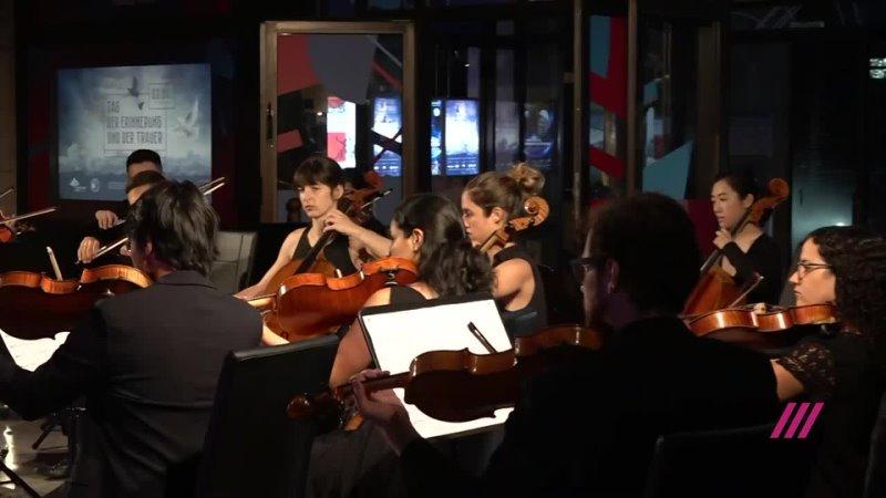 Оркестр в Берлине