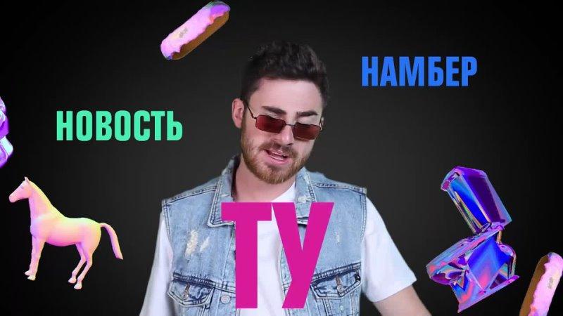ПРЕМЬЕРА Сериал Бурдашев на 2х2