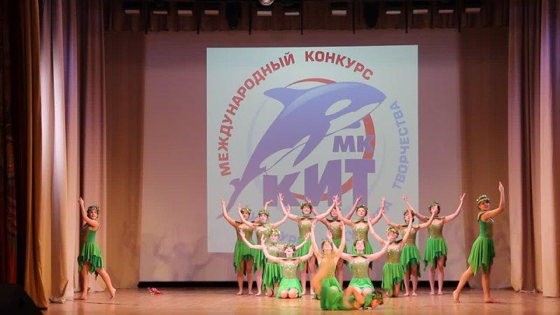 Группа Краски Лесные Нимфы Постановщик Шлакайтис А П