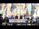 Марш на честь створення дивізії СС Галичина у Києві_ реакція Слуг народу та спіл
