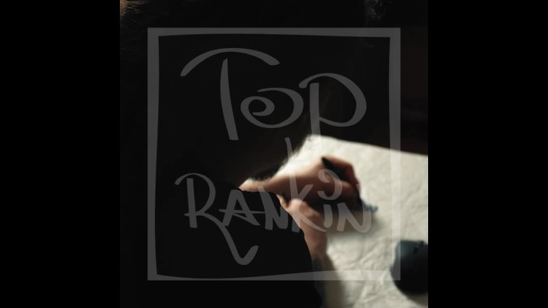 TEASER 16 04 TOP RANKIN @ ЯХТ КЛУБ БОМБЕЙ