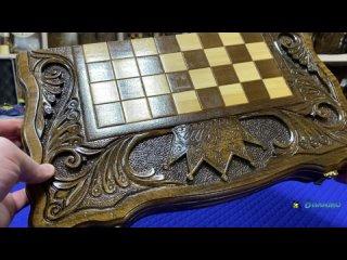 Шахматы + нарды + шашки резные