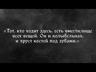 [Dr Greg I JGeek] Чужой - сюжет Бога   Dishonored
