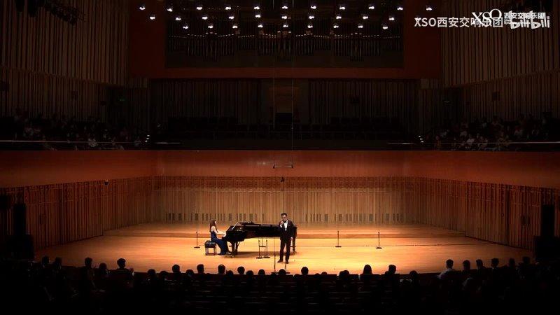 Yijie Shi Chinese Art Song Recital