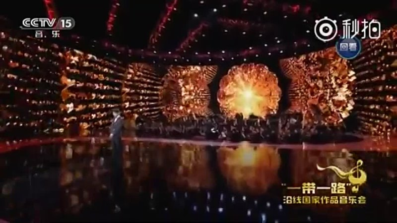Димаш Кудайберген Дайдидау National concert along the belt and road Dаiдidau 09 04 2018 год
