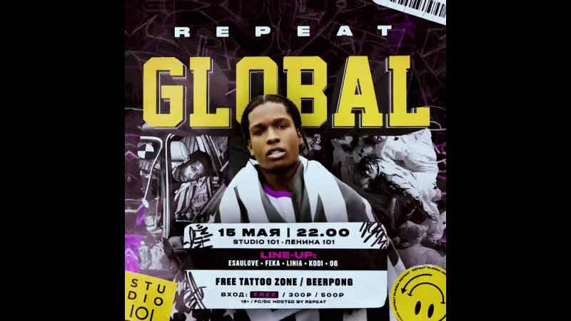 REPEAT GLOBAL MAY 15th