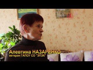 """Диалог поколений (работа участников Школы блогера ГАПОУ СО """"ЭПЭК"""")"""
