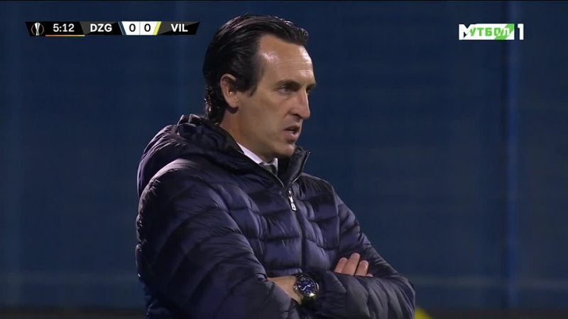 ДИНАМО ЗАГРЕБ Villarreal Club de Fútbol