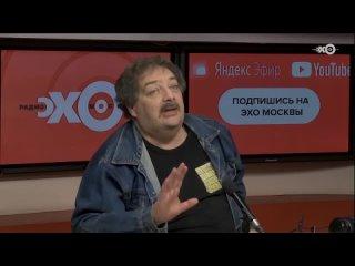 Дмитрий Быков в программе «Особое мнение» («Эхо Москвы»)