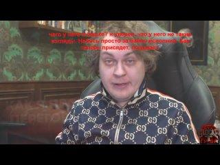 ЯМЫ Хованский Юмориста Хованского задержали за пародийный гимн Чечни и вышлют на Евровиденье - Мы живем под собою не чуя страны1